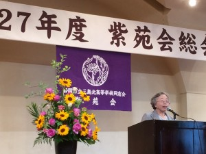 紫苑会20150527-3s
